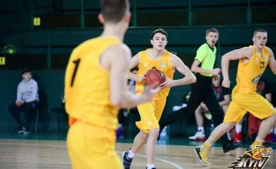 Змагання з баскетболу - 101